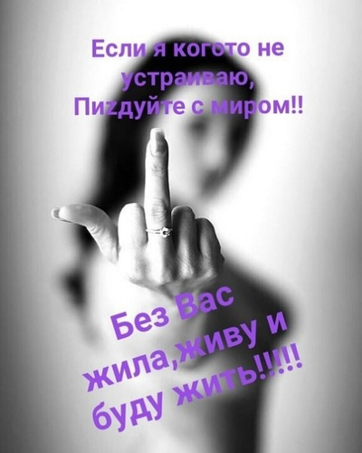 Екатерина Шурыгина