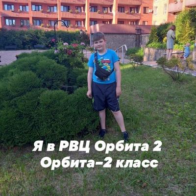 Егор Галенков