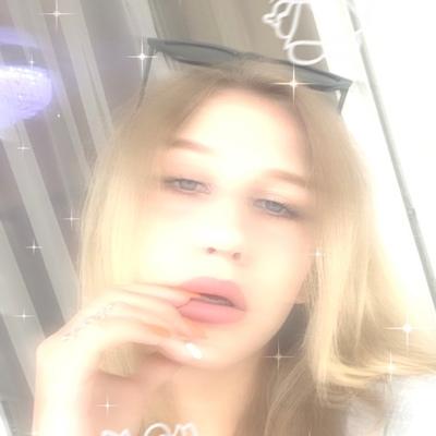 Дарья Щербатых
