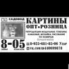 Уларбек Мустапоев 8-05