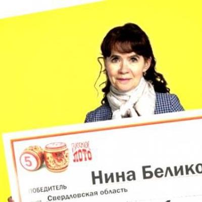 Мадина Попова, Санкт-Петербург