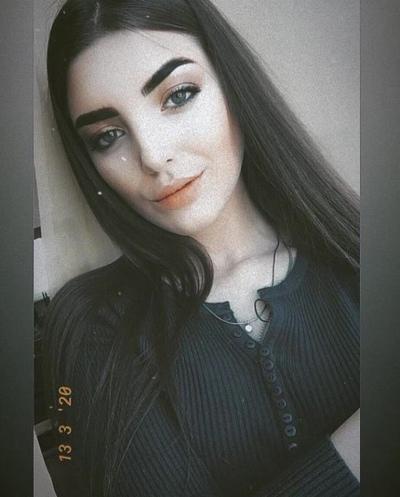 Catherine Ershova