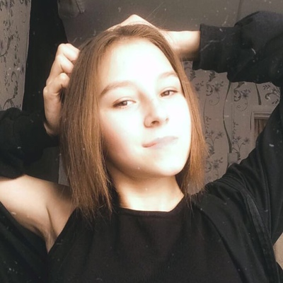 Одеся Мутрисуова
