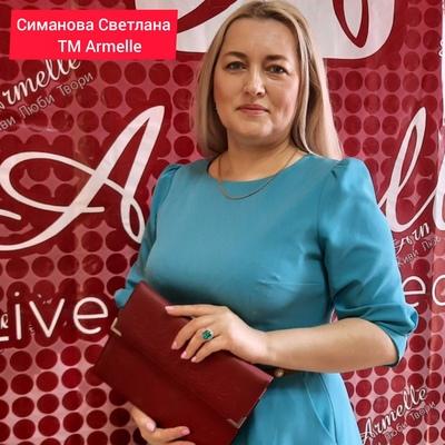 Svetlana Simanova, Magnitogorsk