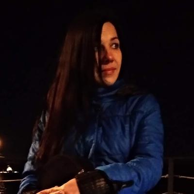 Елена Скороходова, Валдай