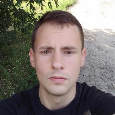 Макс Максимов, Белгород