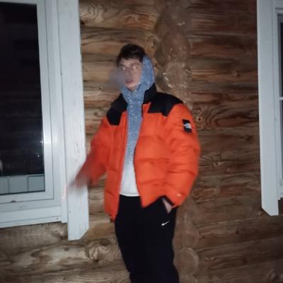 Кирилл Фокин, Чайковский