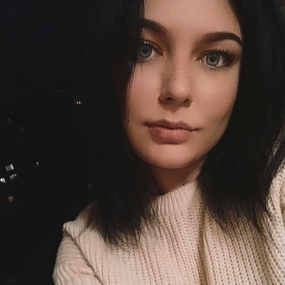 Valeria Pushkareva