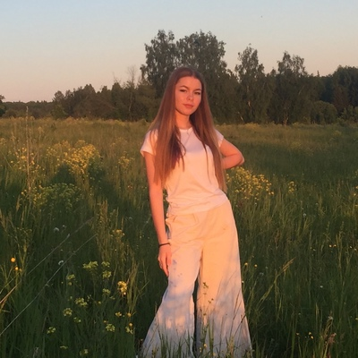 Irina Goreeva
