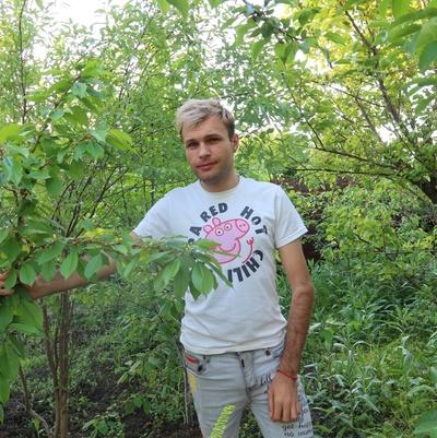 Silikonovaya Zina, Краснодар