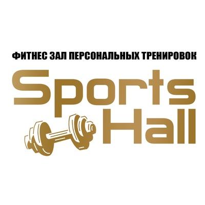 Sports Hall, Казань