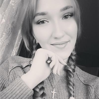 Katerina Ivanova