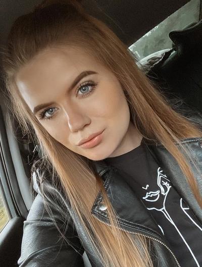 Alisa Potapova