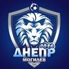 ФК Днепр-Могилёв | FC Dnepr-Mogilev