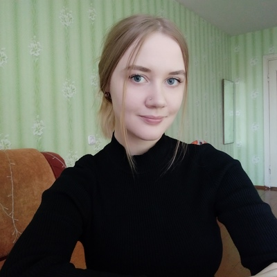 Елена Рысь, Москва