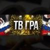 Телевидение Гильдии Российских адвокатов