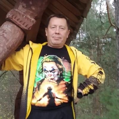 Валерий Щегольков
