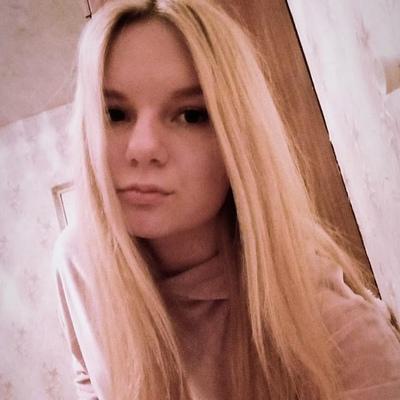 Дарья Стёпочкина