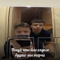 ВладМеркулов