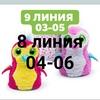 Виктория Шафик 8-04/06