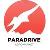 Парапланы   Парамоторы   Снаряжение - ParaDrive