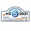 """РАЛЛИ """"MX5 2021"""""""