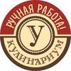 Пироги с доставкой по Москве - Кулинариум