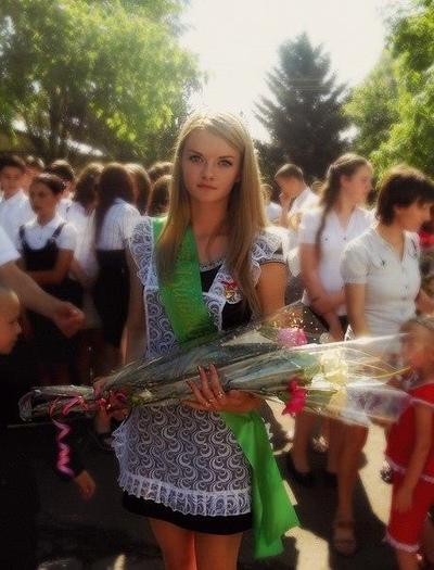 Alisa Odintsova, Донецк