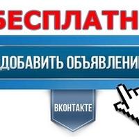 СергейПромышленников