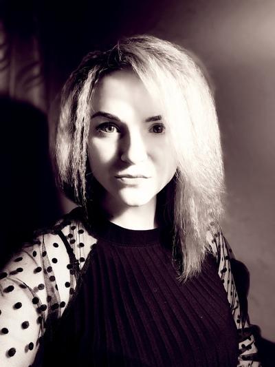 Екатерина Барздыко, Орша