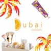 Dubai Cosmetic 2-Д-191А