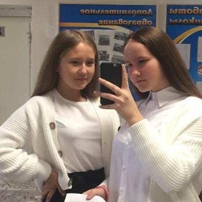 Катя Репина'