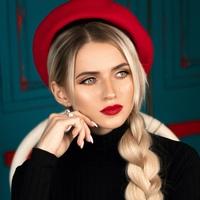 Екатерина белик работа витебске девушки