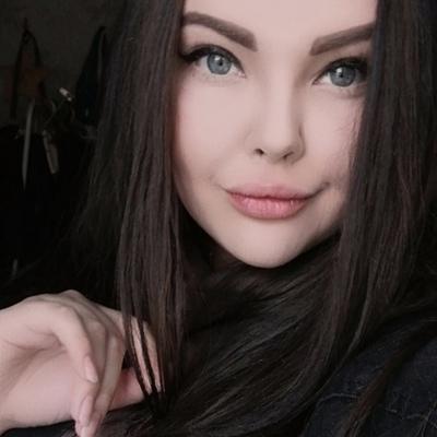 Irina Irina, Тюмень