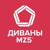 Диваны MZ5