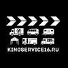 Kinoservice16. Гримвагены в аренду