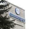"Санаторий АО ""Липецккурорт"""