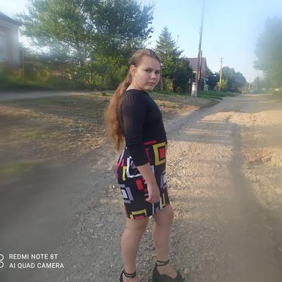 Александра Минина