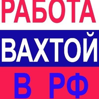 Елена Самисько, Ростов-на-Дону
