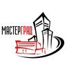 Школа урбанистики МАСТЕРГРАД