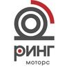 """Автосервис в Самаре """"Ринг-Моторс"""""""