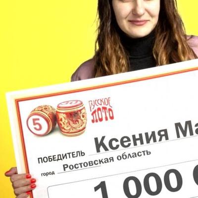 Лариса Филатова