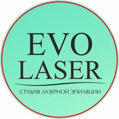Evo Laser, Печора