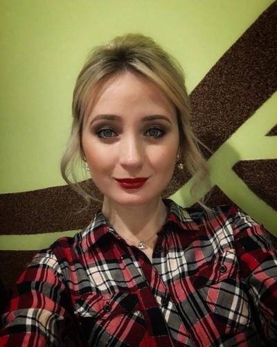 Lora Pugacheva, Москва