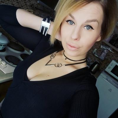 Татьяна Минина, Северодвинск