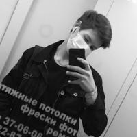 РоманНазаров