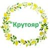 "База отдыха\ ДО лагерь ""Крутояр"". Кострома"