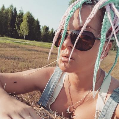 Алеся Перминова, Москва