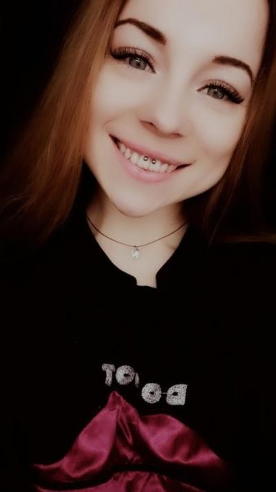 Ева Никитина, Тула