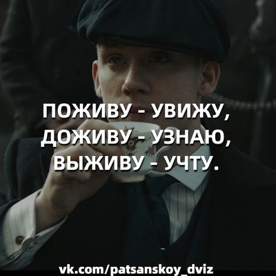 Денис Шнайдер, Казань